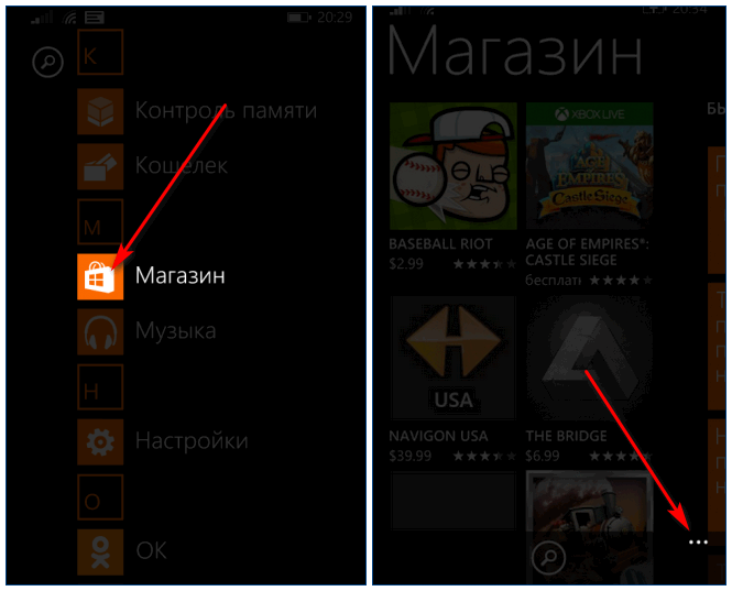 Обновить Вайбер на Windows Mobile